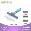 Replaceable head dog comb, pet grooming comb AUZ