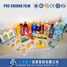 Shanghai Tong Leng pvc shrink film roll