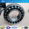 2014 high precision NSK Angular Contact Ball Bearing 7408B made in China