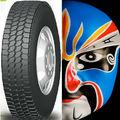 11r22.5 triângulo pneu de caminhão