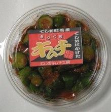 Handmade Cucumber Kimchi