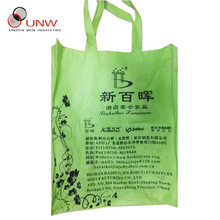 nylon mesh shop bag,whole foods shopping bag,reusable shopping bags with logo