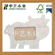 Funny animal photo frame,funny face photo frame