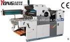 Numbering offset printing machine YC47IINP
