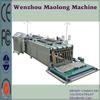 good quality mini sewing machine walmart