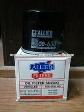 Oil filter for Suzuki Alto Part No.16510-73001
