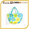 fashionable designer aluminium foil cooler bag/lady cooler tote bag
