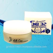 "Japanese cosmetics brands skin whitening cream for black skin ""BC Ge PREMIUM CREAM"" with Germanium 32 made in Japan"