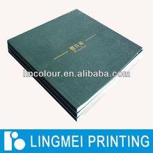 Colorful best brochure design 2012