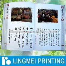 Colorful spiral bind brochure printing