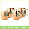 FDA,Eco-friendly high quality copper mugs wholesale