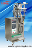 2014 Hot Sale High Speed High Precision MK-60F Coffee Powder Automatic Packing Machines,factory