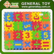 Children foam floor puzzle/EVA play mat/EVA foam tatami mats