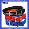 durable comfortable any color dog collar