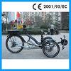 lithium battery 500W motor electric bike