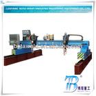 >High Quality Low Cost CNC Plasma Metal cutting Flame Cutting Machine,Flame Cutter