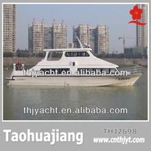 THJ2698 Large New Passenger Sightseeing Boat