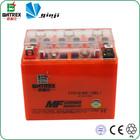 High Capacity Lead Acid 12v 12ah Battery, YTX12-BS Gel Motorcycle Battery