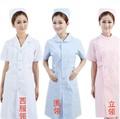 Hospital uniformes del personal venta al por mayor / algodón medical uniforms / europa matorrales Hospital