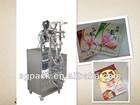 Hefei Sanguan Highly Automatic Sachet Powder Packing Machine