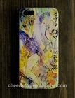 CM002P, 2014 artistic case for iphone5/5s hard case