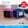 mini speaker importer new product Music Angel LCD screen speaker