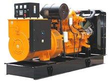 550KWDoosan Silent Canopy Generator Set for hospitals Doosan 3 Phase 4 Wires Power Factor 0.8!!!