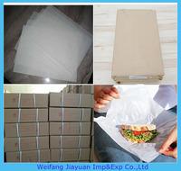 sandwich paper,Sandwich packing papier,sandwich wrapping kertas