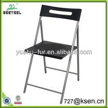 Square tube plastic folding chairs wholesale YSF-C0150