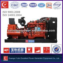 jenbacher gas generator
