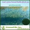 2014 100% Natural Nutritional Supplements Organic Spirulina Powder