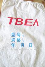 china high quality 25kg 50kg plastic white color pp sugar sack/bag