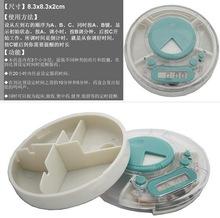 The Newest Gift Medicine box/mini pill box /plastic pill box with Clock