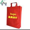 printing bag manufacturer,non woven bag,customized logo printing bag