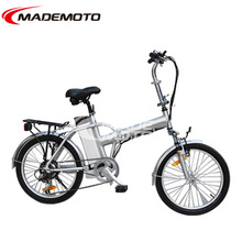 electric bike for student