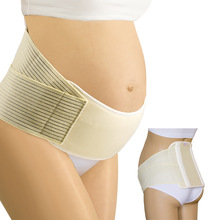 DELUXE MATERNITY SUPPORT BAND Abdomen And Back Brace Pregnancy Belly Tummy Belt