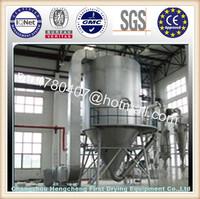China LPG-200 spray dryer manufacturers