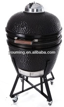 New - Kamado Charcoal Ceramic Grill Smoker with Extras!