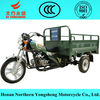 2014 hot saling military quality cargo three wheel motorcycle for sale
