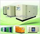 6kva --200kva LPG generator price with high quality
