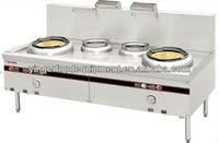 Commercial Kitchen Equipmet 2-Burner Range for restaurant