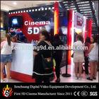 Mini 5D cinema equipment with beautiful 5D cinema cabin