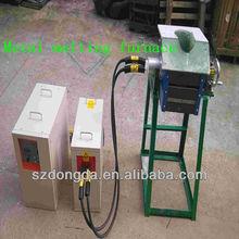 Copper Melting Induction Furnace 10kg 50kg 100kg 200kg 300kg 500kg
