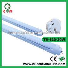 Cheap price led tube t8 led tube driver 6500k 20w cool white