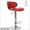 hot sale design pu bar chair china manufacturer AS-9176A
