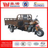 aluminum wheels motorcycle cheap tricycle