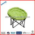 2014 alta qualità ed a buon mercato pieghevole piccolo comoda sedia luna per i bambini
