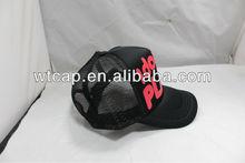 silk printing mens trucker caps