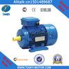 MS632-2 0.25KW Mini Electric Motor 3 Phase