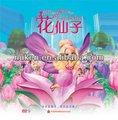 super hd caldo vendita 3d angelo immagini con lenticolare